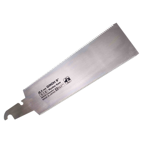 Gikoh Ryoba Saw 240mm - Replacement Blade