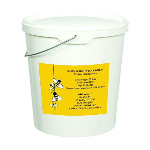 Organic Buckwheat Honey, 27.8 KG, (Wholesale)