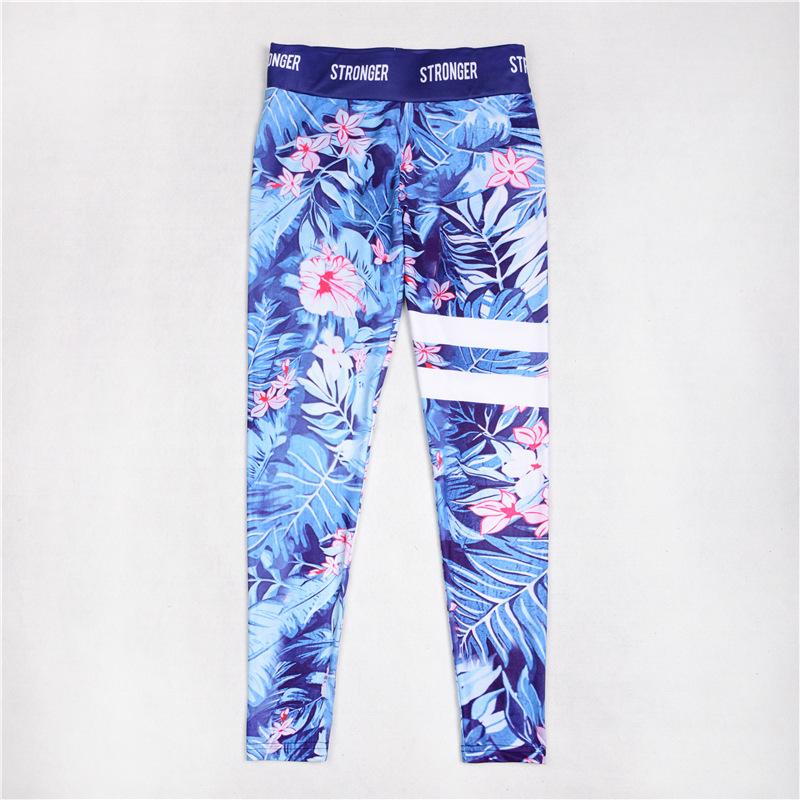 Hatha Forest Leggings - MondayBloom.com