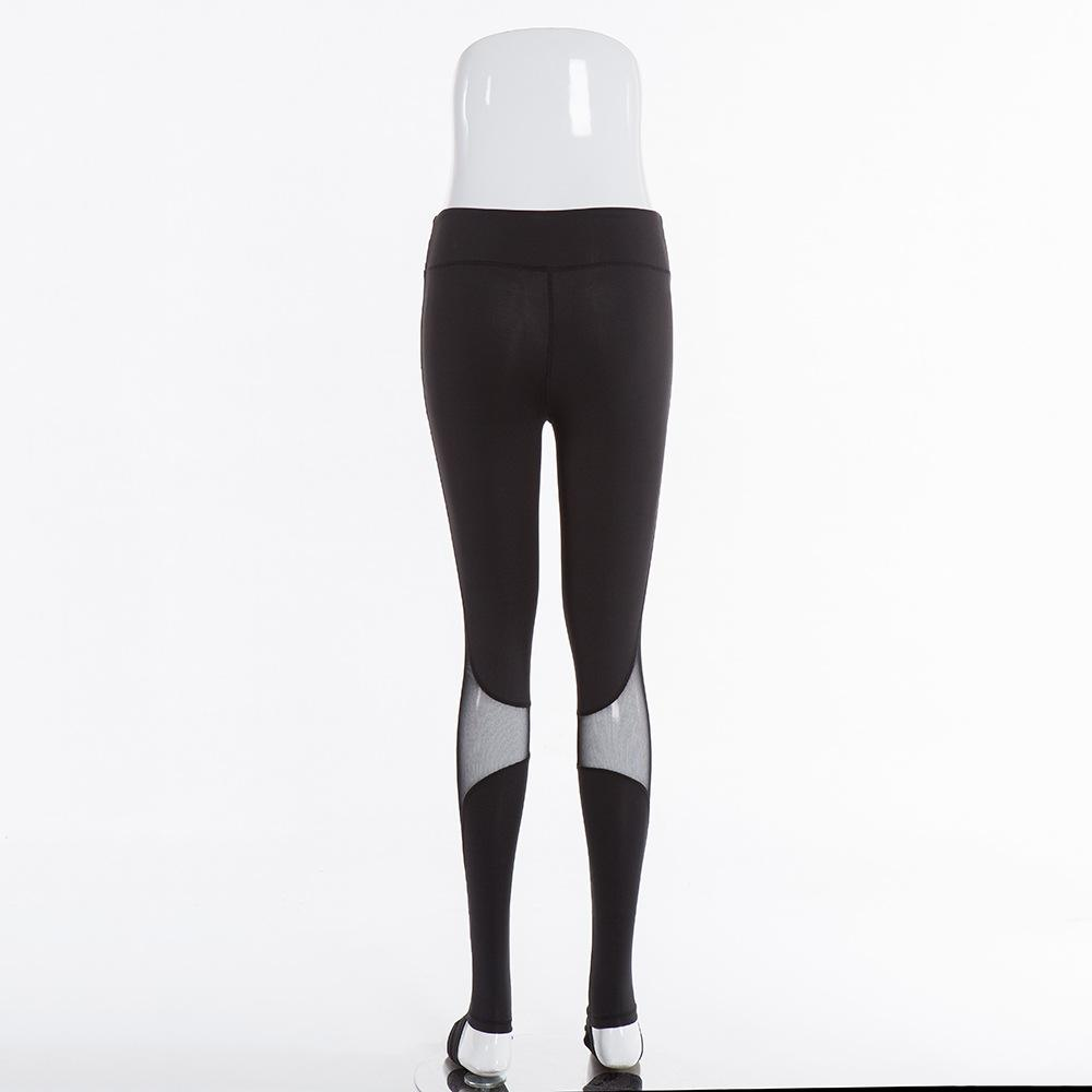 Mesh Motion Leggings - MondayBloom.com