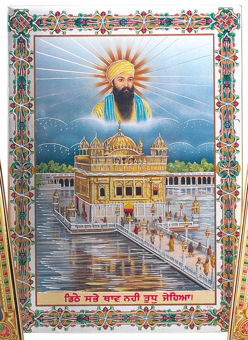 Aluminium Plaque of the Golden Temple in Amritsar
