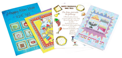 Set of Jewish Festival Cards