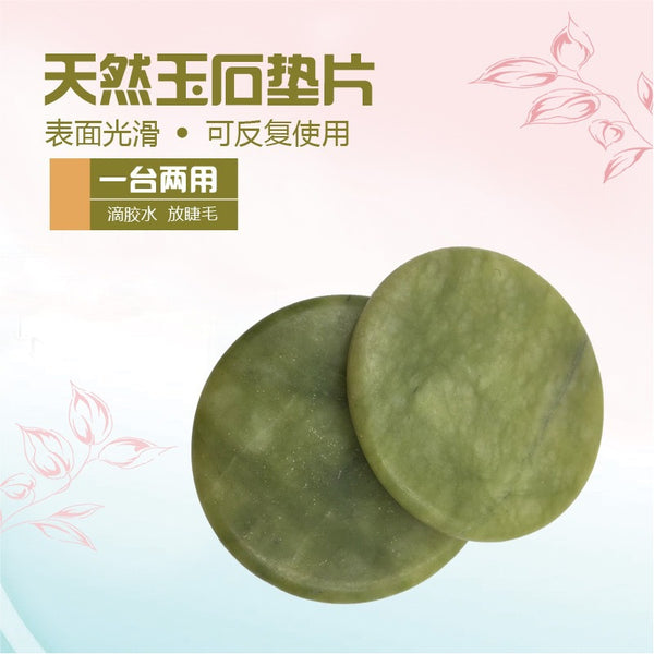 Round Jade Stone False Eyelashes Glue Holder