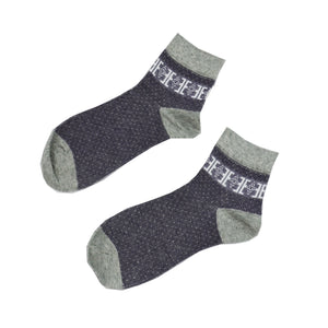 Gray and Blue Classic - Aussie Happy Socks - Happy Pants