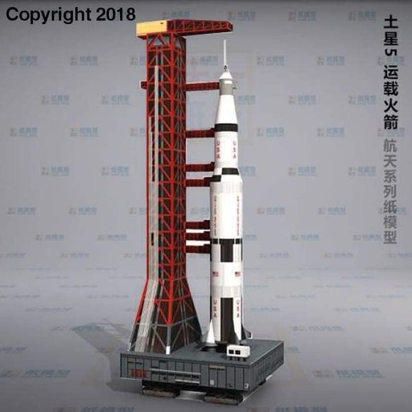 Saturn 5 Paper Model Rocket | DIY Puzzle Manual Space 3D Origami Toys Tianyi Paper Art - future-rockets