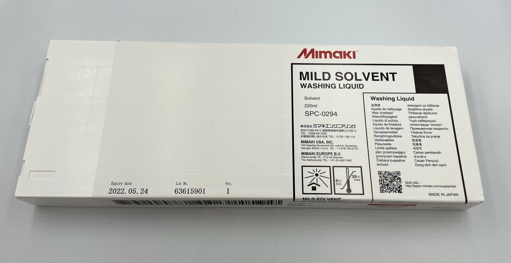 Mimaki Solvent Cleaning Cartridge