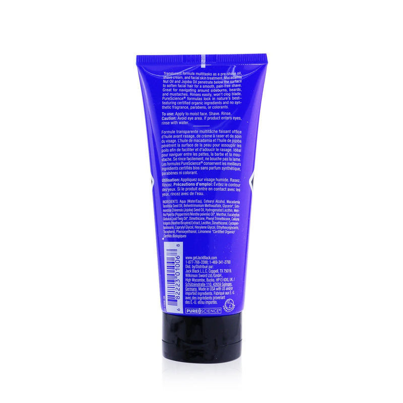 Beard Lube Conditioning Shave 100281