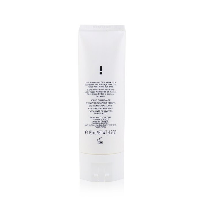Load image into Gallery viewer, Men Deep Cleansing Scrub 100575