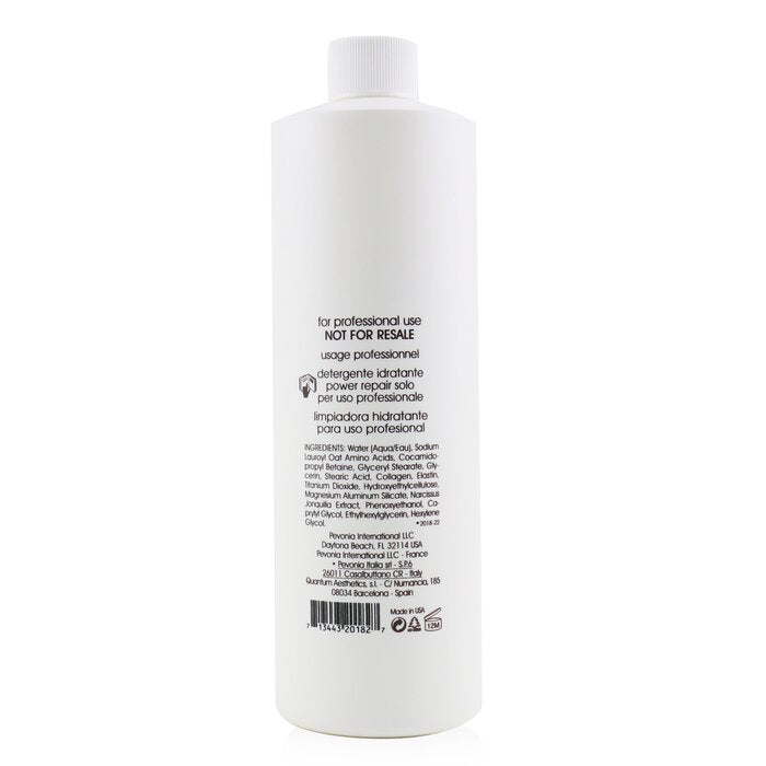 Hydrating Cleanser (Salon Size) 109833