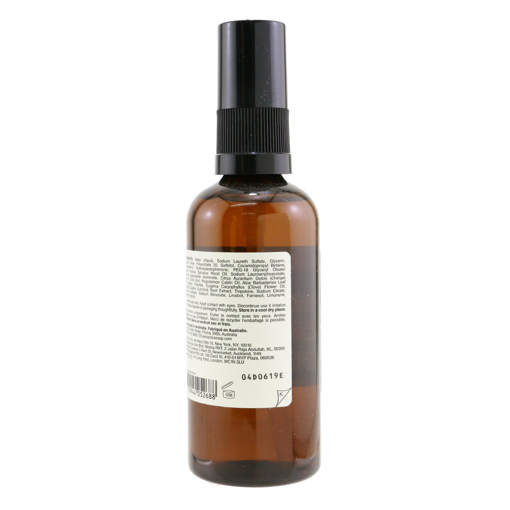 Load image into Gallery viewer, Moroccan Neroli Shaving Serum 129259