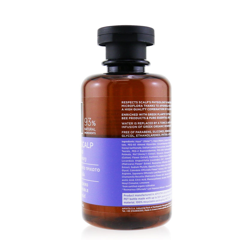 Shampoo With Lavender & Honey (For Sensitive Scalp) 147296