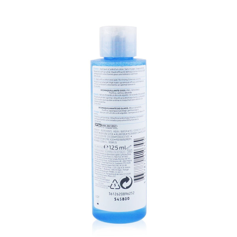 Physiological Eye Make Up Remover 147718