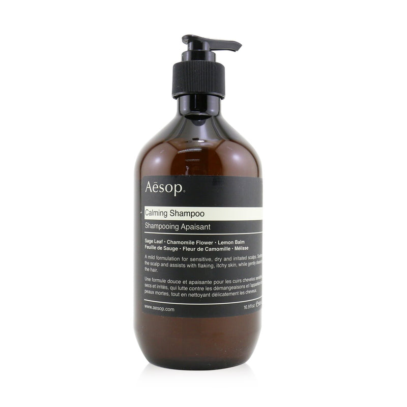 Calming Shampoo (For Dry, Itchy, Flaky Scalps) 147808