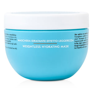 Weightless Hydrating Mask (For Fine Dry Hair) 163667