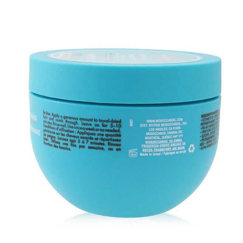 Smoothing Mask (For Unruly And Frizzy Hair) 176095