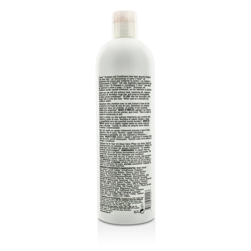 S Factor Smoothing Lusterizer Shampoo (For Unruly, Frizzy Hair) 180814
