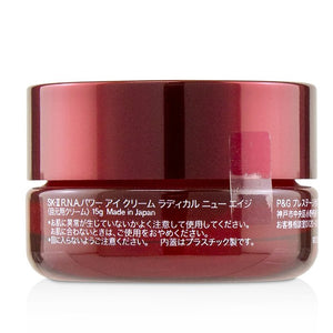 Load image into Gallery viewer, R.N.A. Power Radical New Age Eye Cream 207128