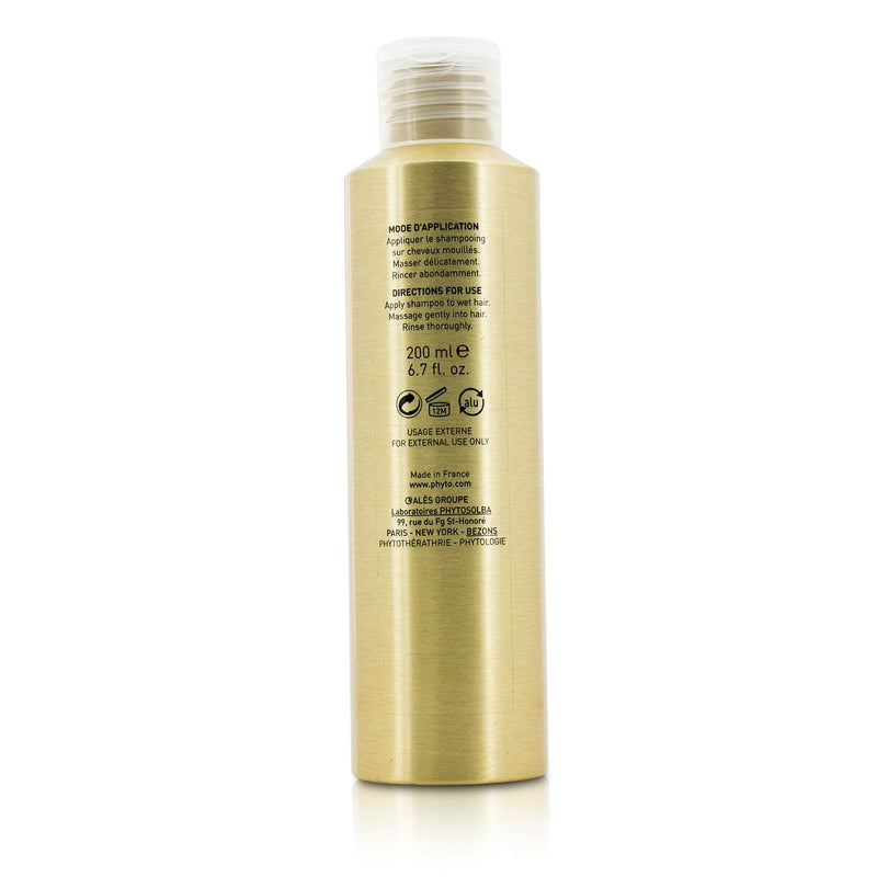Phyto Keratine Extreme Exceptional Shampoo (Ultra Damaged, Brittle & Dry Hair) 210007