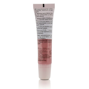 Load image into Gallery viewer, Aquasource Plump & Glow Lip Balm Suitable For Sensitive Lips 210783