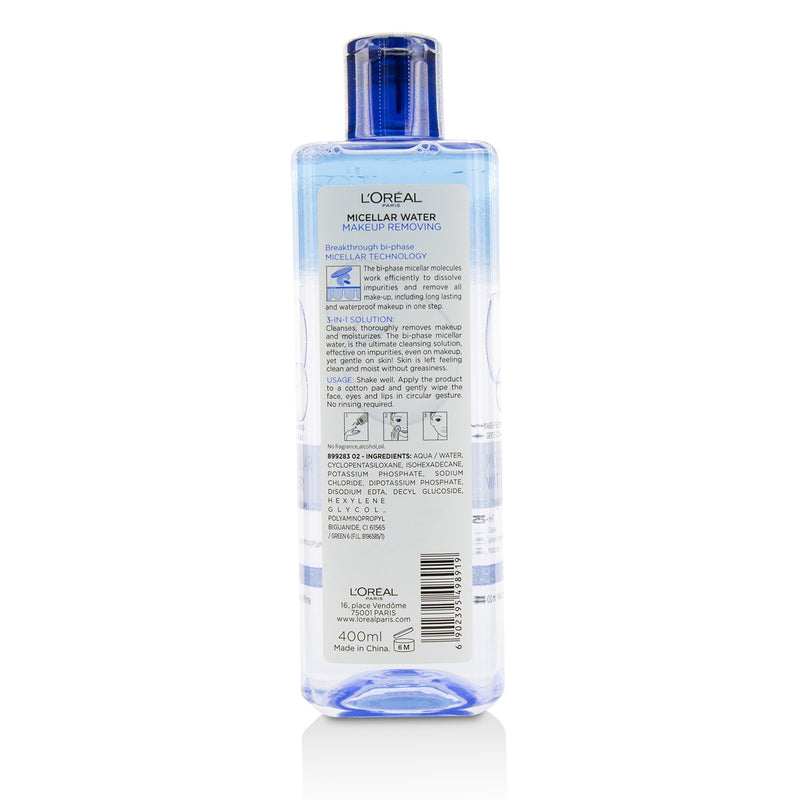 3 In 1 Micellar Water (Deeping Cleansing) Even For Sensitive Skin 213011