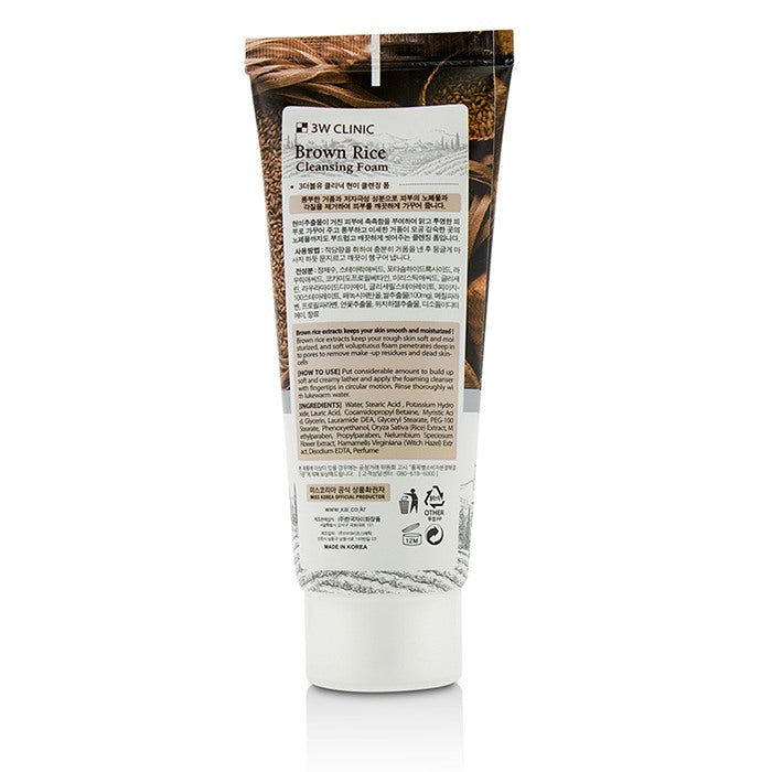 Cleansing Foam   Brown Rice