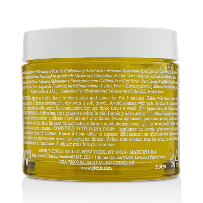 Calendula & Aloe Soothing Hydration Masque For All Skin Types 216912