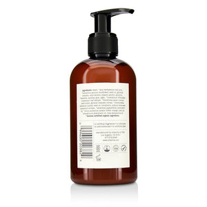 Relax Body Lotion 217929