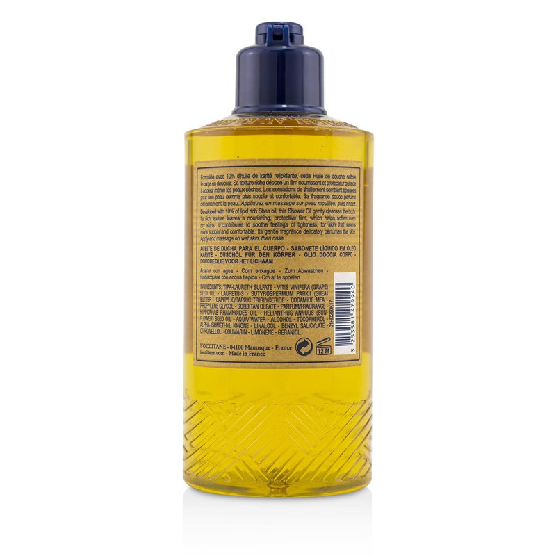 Shea Oil 10% Body Shower Oil 222118