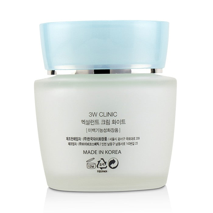 Excellent White Cream (Intensive Whitening) For Dry To Normal Skin Types 222790