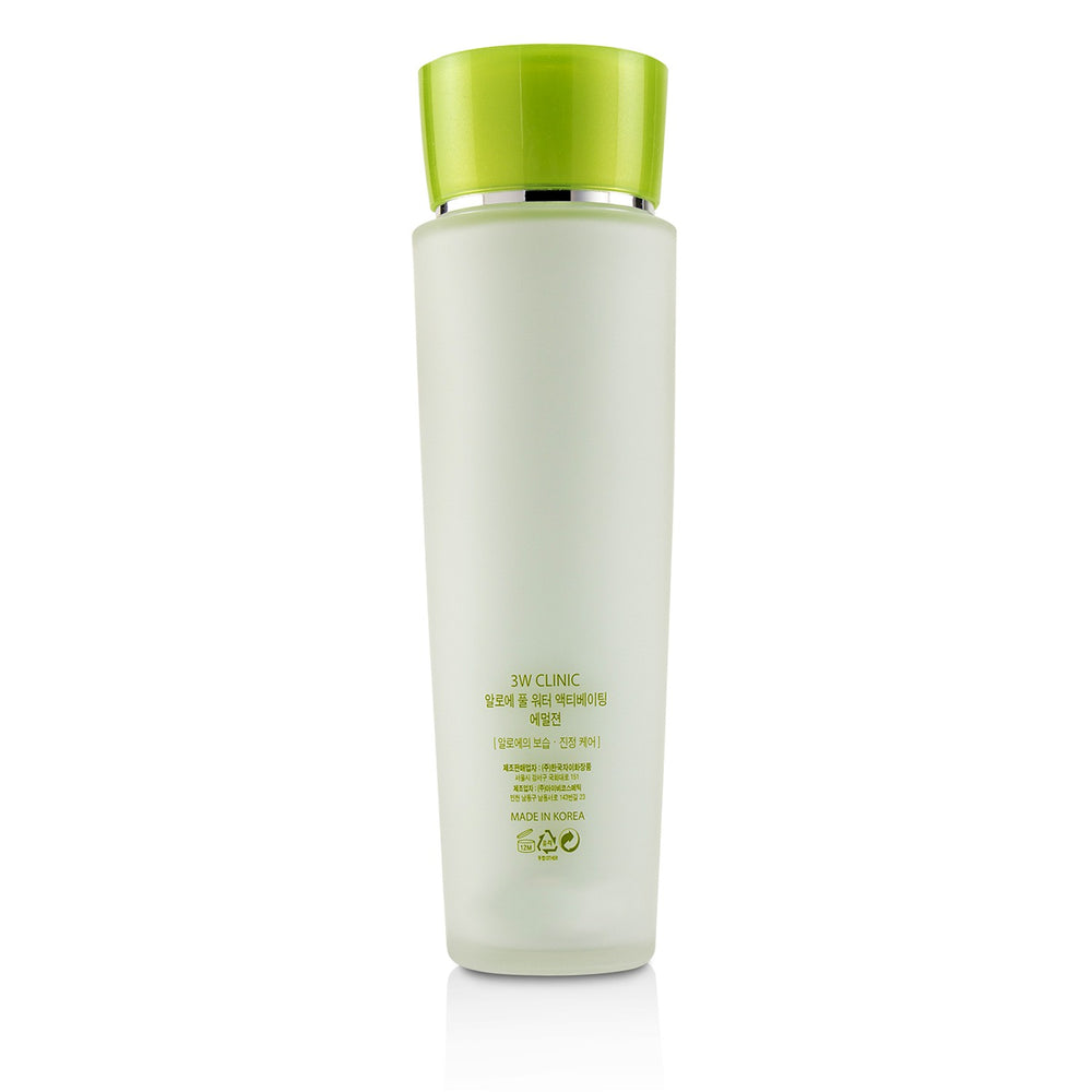 Aloe Full Water Activating Emulsion For Dry To Normal Skin Types 222820