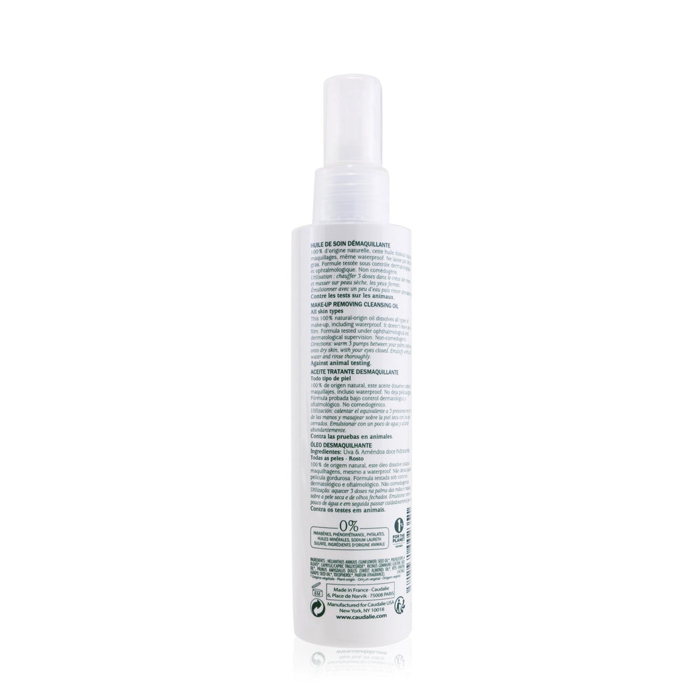 Make Up Removing Cleansing Oil 223610