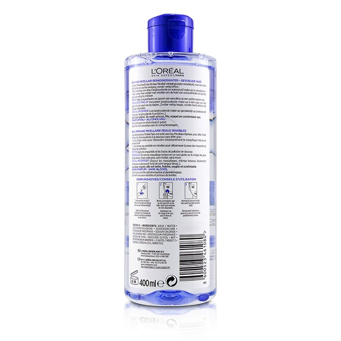 Bi Phase Micellar Water (Bi Fase Micellair Water) For All Skin Types, Even Sensitive Skin 224271
