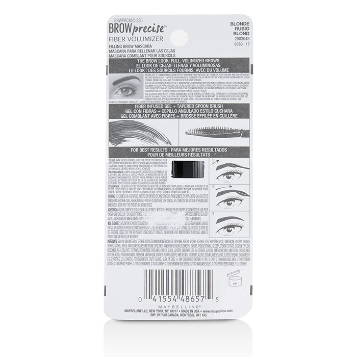Brow Precise Fiber Volumizer
