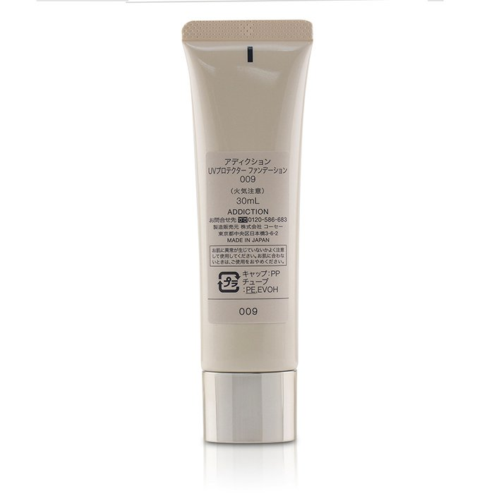 Uv Protector Foundation Spf 50