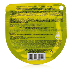 Tropical Eye Patch Unscented Mango (Individually Packed) 230763