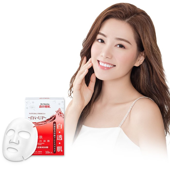 Natural Hydrating Care Series Nonapeptide Whitening Essence Facial Mask 232028