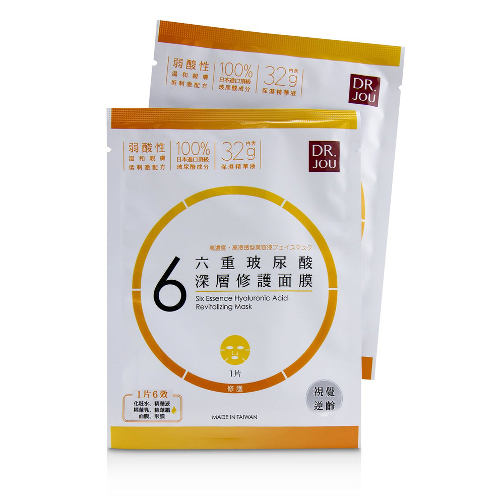 Six Essence Hyaluronic Acid Revitalizing Mask 232061