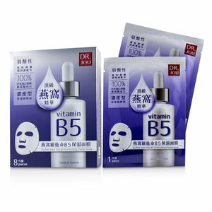 Load image into Gallery viewer, Swiftlet Nest Vita B5 Moisturizing Facial Mask