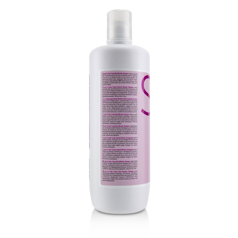 Bc Bonacure P H 4.5 Color Freeze Rich Micellar Shampoo (For Overprocessed Coloured Hair) 232313