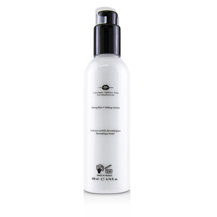 Gentle Milk Moisturizing Cleansing Milk 232649