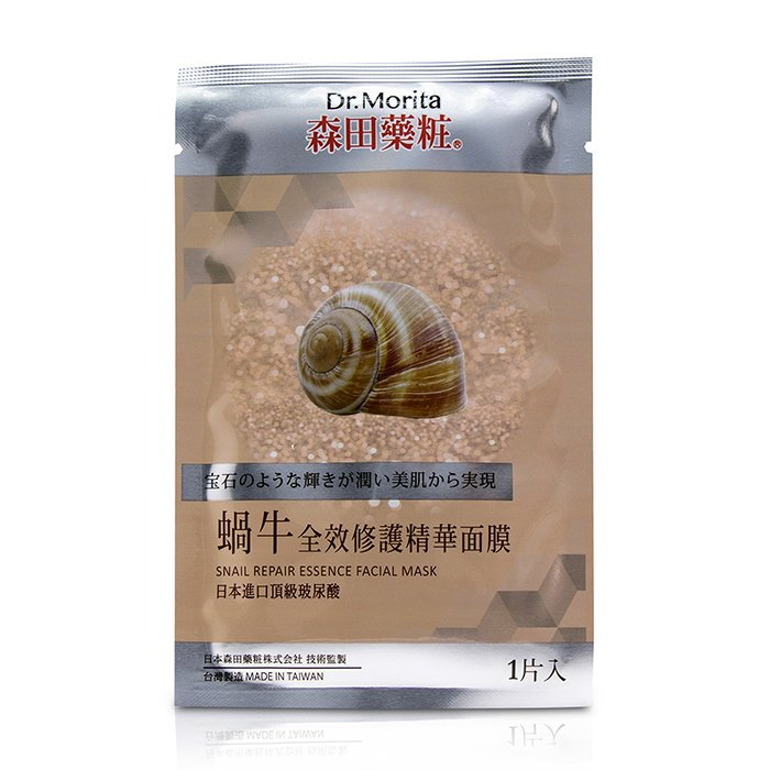 Load image into Gallery viewer, Snail Repair Essence Facial Mask 236459