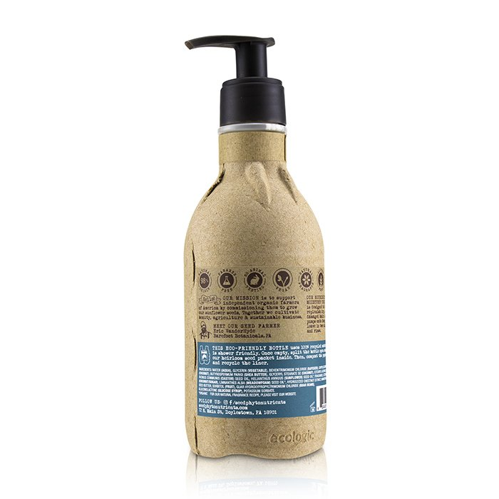 Moisture Conditioner (For Dry, Damaged Hair)