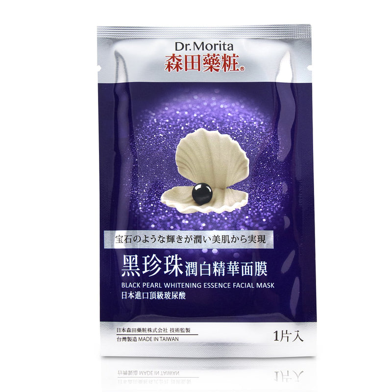 Black Pearl Essence Facial Mask 242644