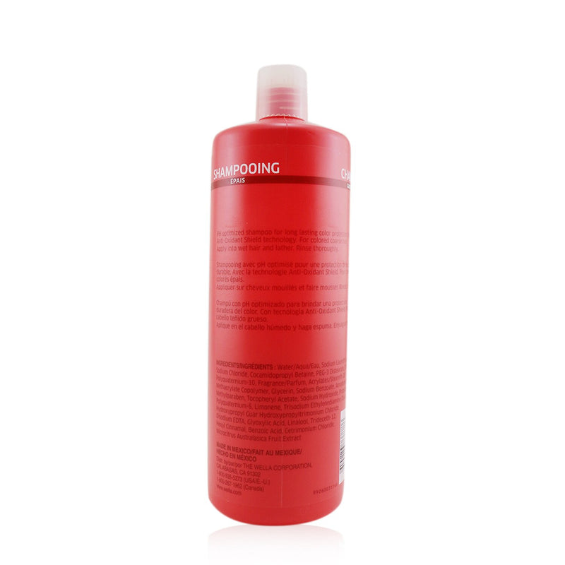 Invigo Brilliance Color Protection Shampoo