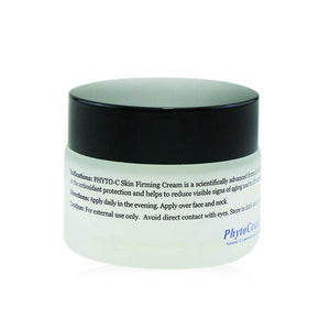 Load image into Gallery viewer, Prevent Skin Firming Cream (L Ascorbic Acid Firming Cream) 245439