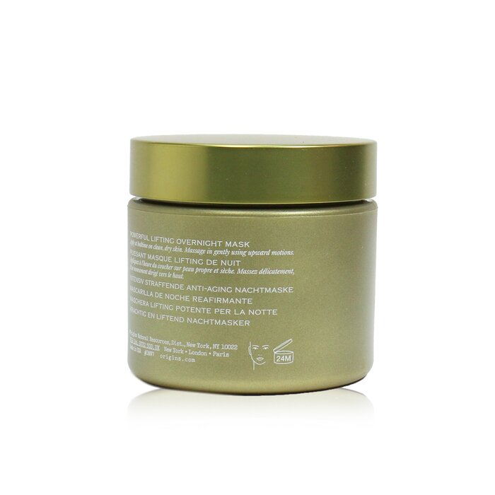 Plantscription Powerful Lifting Overnight Mask 246657