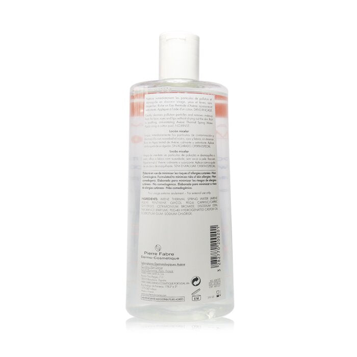 Micellar Lotion For All Sensitive Skin (Limited Edition) 247053
