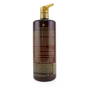 Load image into Gallery viewer, Keratin Healing Oil Lustrous Shampoo 249155