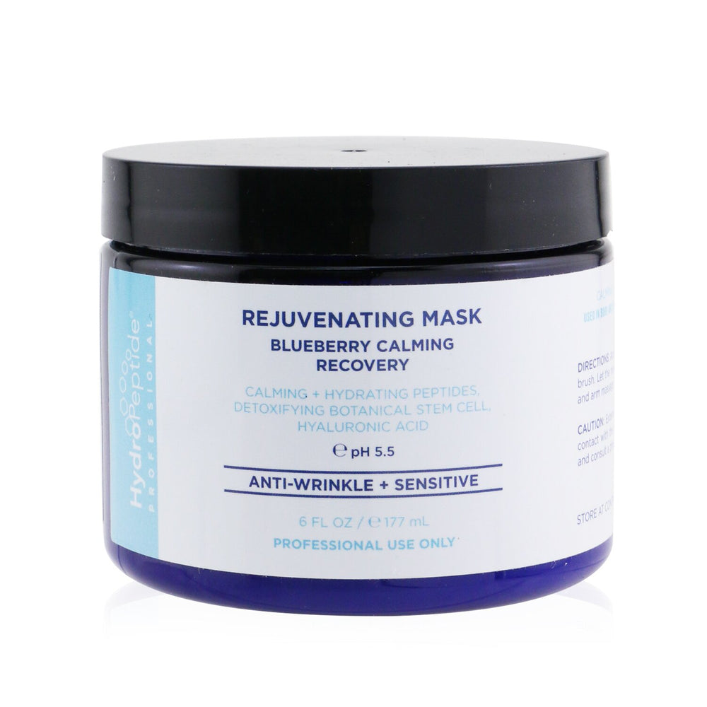 Rejuvenating Mask Blueberry Calming Recovery (Salon Size) 251340