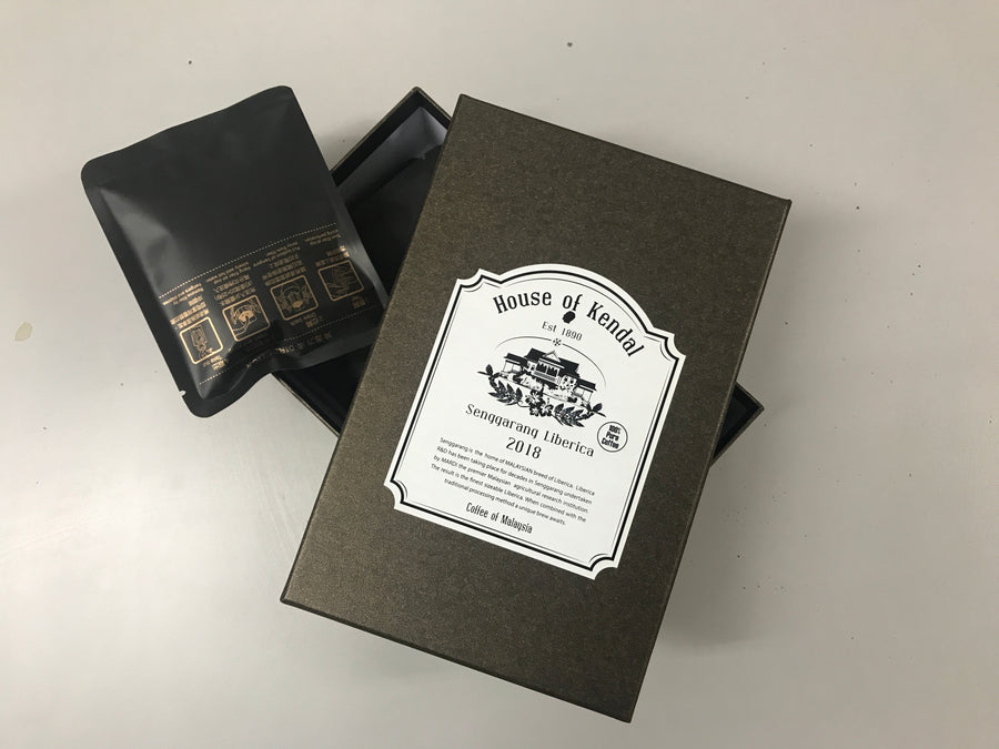 GIFT BOX - Coffee is a Perfect Gift, Pack it elegantly, Add RM8 to your order